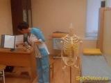 Абонементы на сеансы остеопатии (отрывок из лекции 280114)