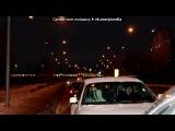 «Основной альбом» под музыку Капа и Картель - Там на Небе Богам №2. Picrolla
